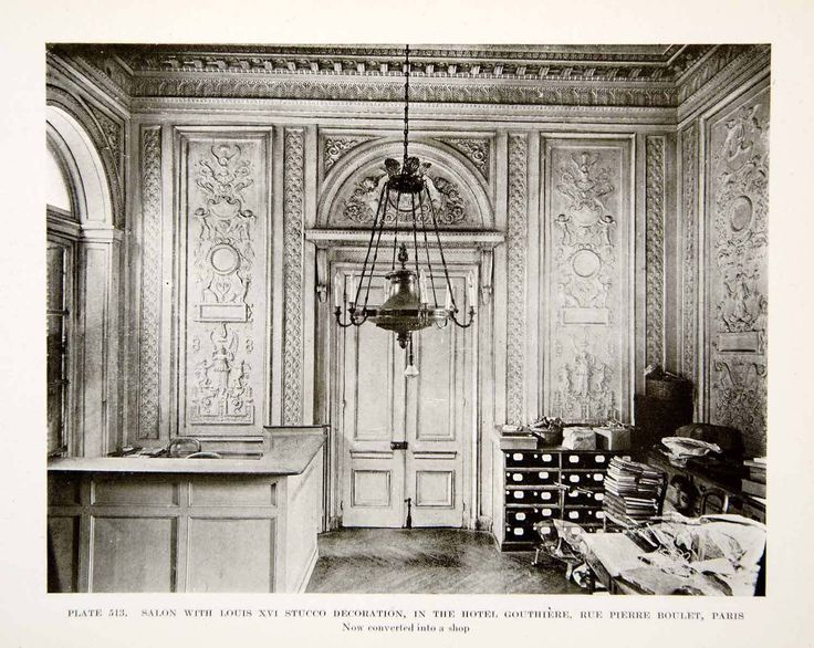 1926 Print Salon Louis Xiv Stucco Hotel Gouthiere Paris