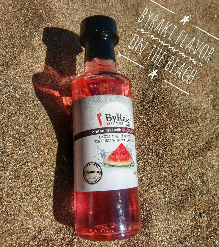 ByRaki flavor on the #beach #chalkidiki #halkidiki #χαλκιδικη #Enjoy #cretan #raki - #tsikoudia with #flavor #watermelon www.byraki.gr  ByRaki flavor ...made in Greece ... #ΜΠΑΪΡΑΚΙ  #ByRaki_flavor #byraki