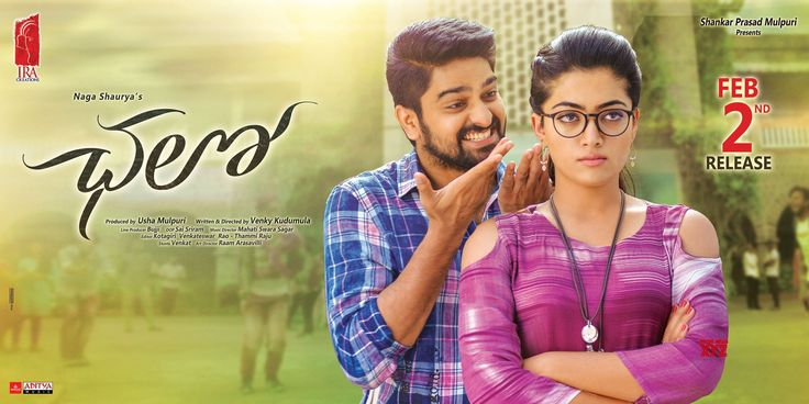 Chalo 3 Days Collections : Best Of Naga Shourya!