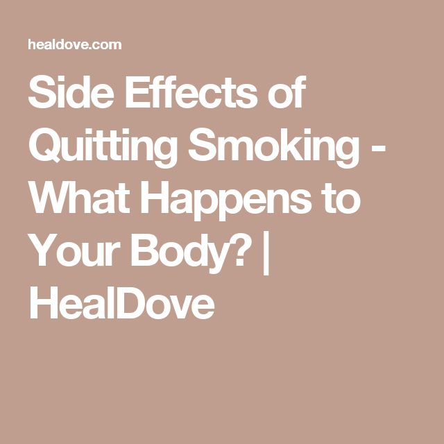 Best 25+ Effects Of Quitting Smoking Ideas On Pinterest