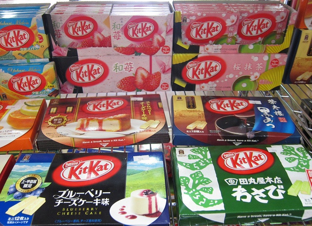 Why are there so many Kit-Kat flavors in Japan?  Can we get them in America?: Valentines Day