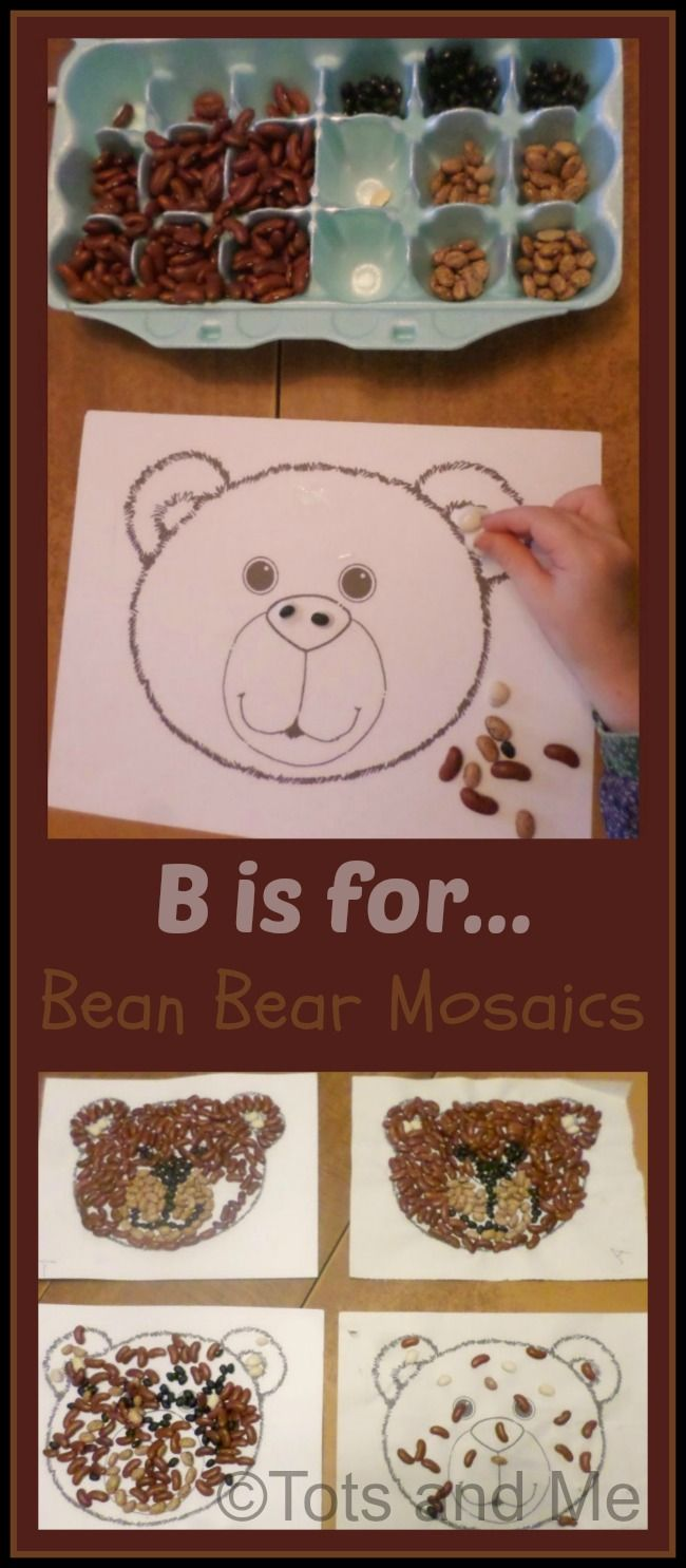 Tots and Me... Growing Up Together: B is for . . . Bean Bear Mosaics