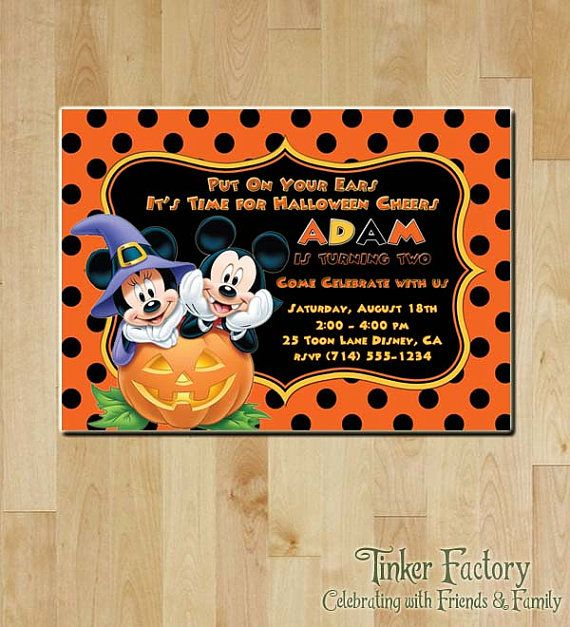 Mickey Mouse Halloween Party / Birthday Party Invitation - Printable - Mickey - Minnie - Halloween / Birthday Party Invite - Digital File