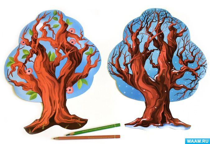 Картинка дерева для оформления детского сада. Лето ...