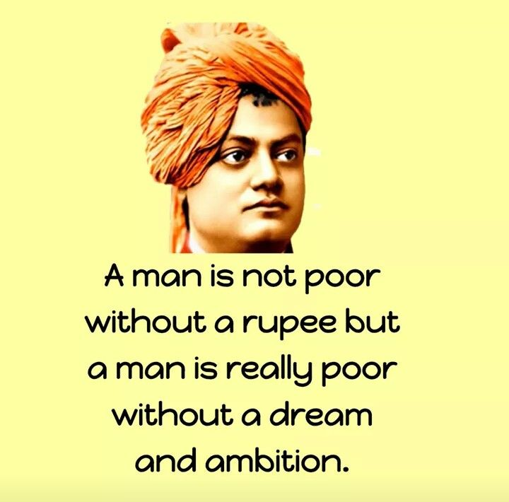 Vivekananda Quotes For Success: 19610 Best Images About Words Of ENLIGHTENMENT!! On