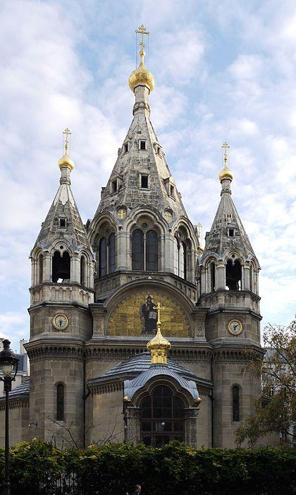 Cathédrale Saint-Alexandre-Nevsky, église orthodoxe russe - 12, rue Daru Paris VIIIème.