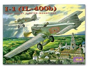 HobbyEasy | I-1(IL-400b), First Soviet Monoplane Fighter