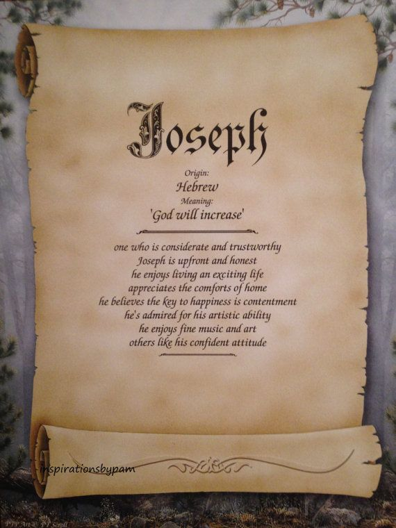 Joseph Personalized First Name Meaning Art by inspirationsbypam on Etsy. Save 10% with code: Pinterest10 thru 12-31-16.