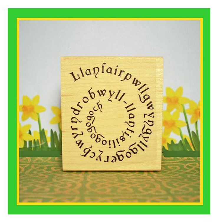 Our newest Welsh-themed rubber stamp, Spring 2015. The famous Welsh village with the longest place name in the UK and one of the longest in the world (for a single word). Available in our Etsy shop and website, triskelt.com