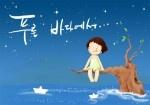 bambini coreani &; s illustratore materiale psd