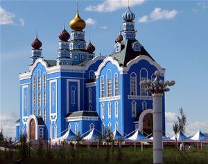 Russian+Architecture   Russian architecture, Manzhouli, Inner Mongolia, China