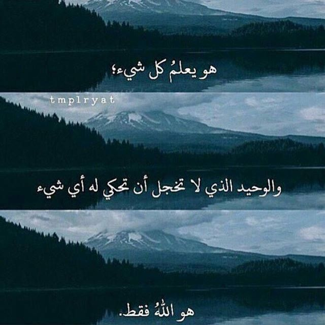 Trust only ALLAH !!