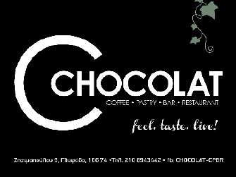 CHOCOLAT CPBR Logo Creation Creation of communication materials Directory Creation Web marketing development Interior Graphic art creation