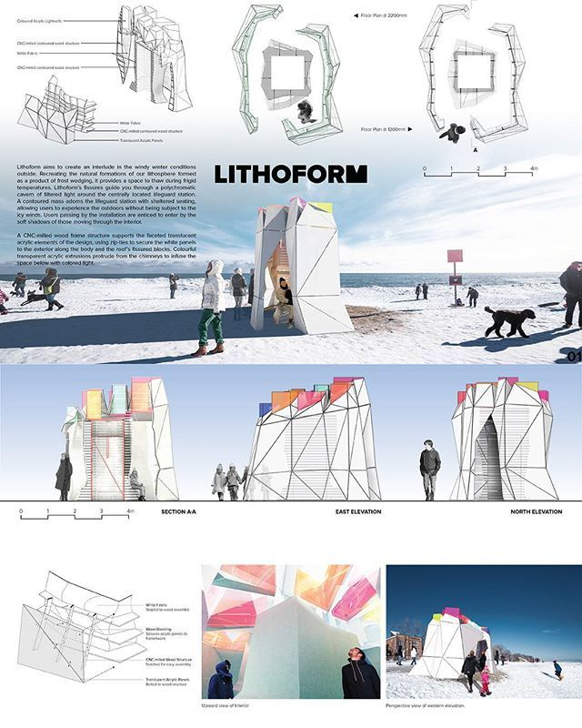 The next three entries were selected by each our partnering Universities - #lithoform by Ryerson University (@ryersonu). If your educational institution is interested in becoming a partner, please email us at info@winterstations.com.  #architecture #art #design #publicart #winterscape #ryersonuniversity #ryerson #snowcone #warminghuts #winter #snow #ice #landscape #landscapearchitecture #interiordesign #rendering #winterart #artintervention #kewbeach #balmybeach #ashbridges #toronto…