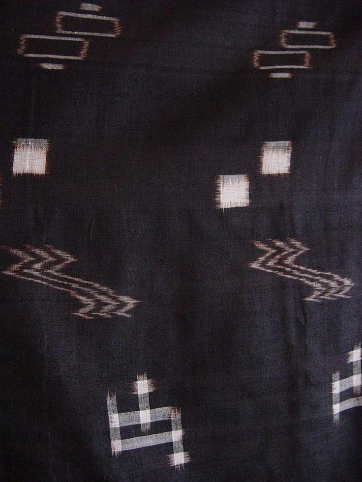 Detail of kasuri (ikat) Kimono from Kumejima, Okinawa, ca. 1960. Kumejima kasuri was recently declared a National Craft Treasure.