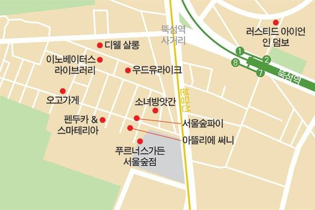 성수동, '수상한' 골목을 걷다