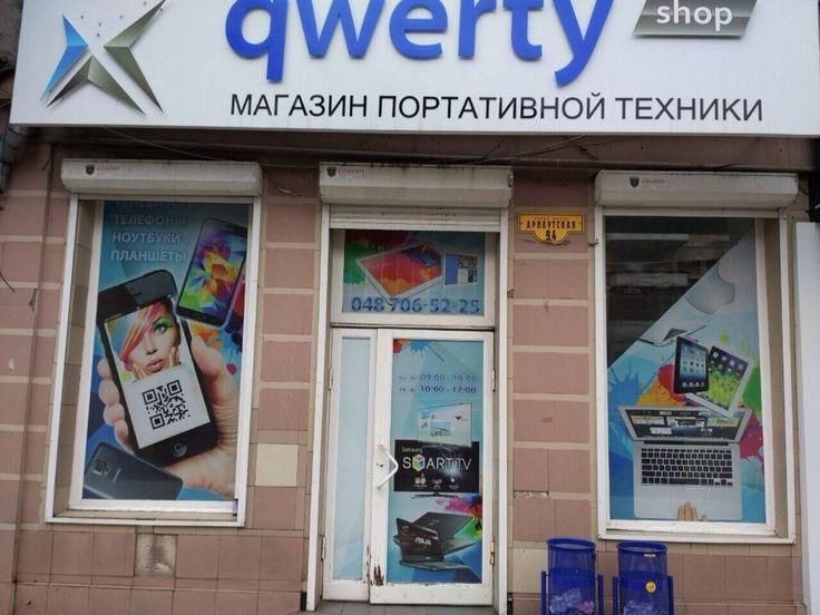 Аренда магазина по Малая Арнаутская 94