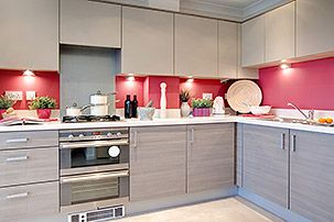 Mutfak Dekorasyonu İçin Aradığın Ehil Seni Bulsun... http://www.ehil.com/mutfak-dekorasyon.html