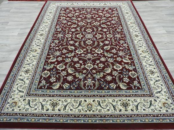 High Quality Machine Made Turkish Rug Size: 160 x 230cm