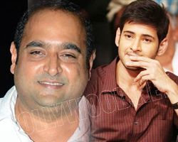 Vikram kumar movie confirmed with mahesh babu