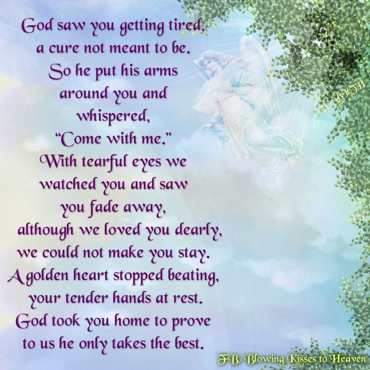 Tired Motivational Quotes: God Saw You Were Getting Tired