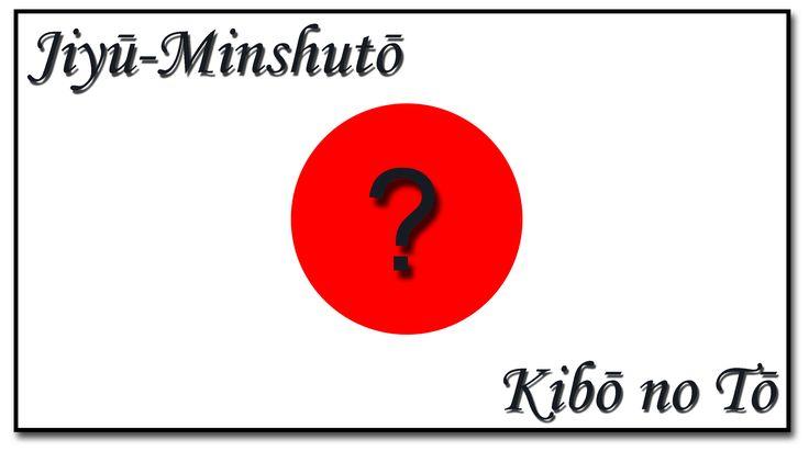 22 października będą miały miejsce przedterminowe wybory w Japonii. Co może się wydarzyć i jak to może wpłynąć na rynki? Odpowiedź znajdziesz w tym wpisie!