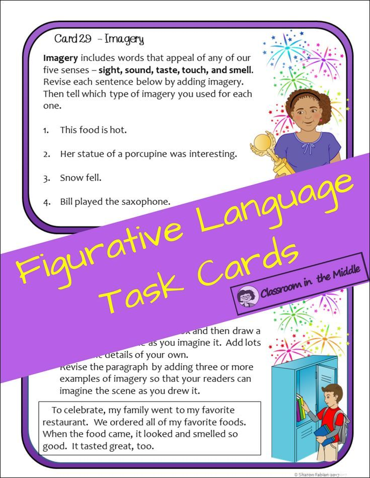 Figurative Language And Imagery Task Cards Task Cards