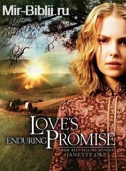 Завет любви (2004) (Любовь приходит тихо - 2) (Художественный фильм - смотреть онлайн в HD-720)