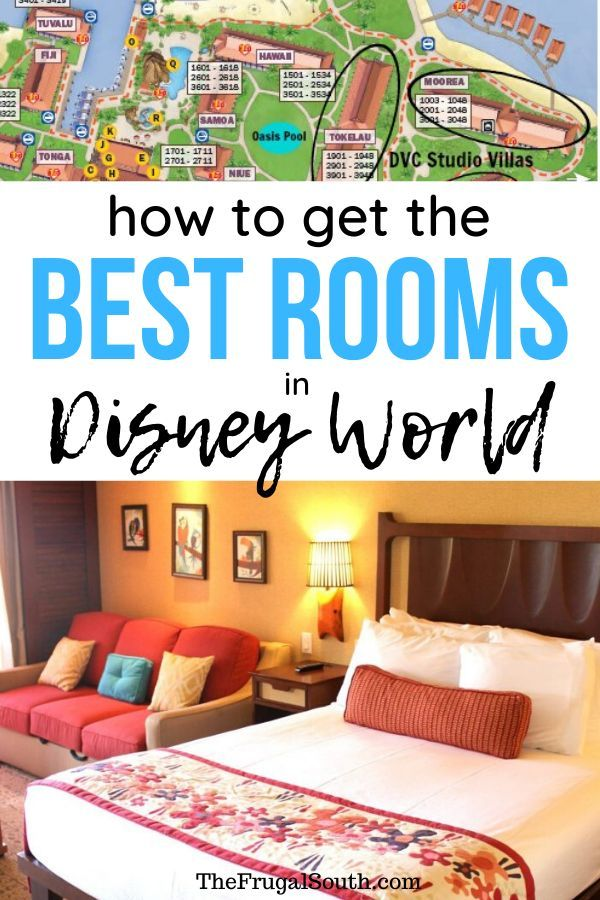 How To Get The Best Rooms At Disney World Free Room Request Fax Printable In 2020 Disney World Tips And Tricks Disney World Disney World Planning