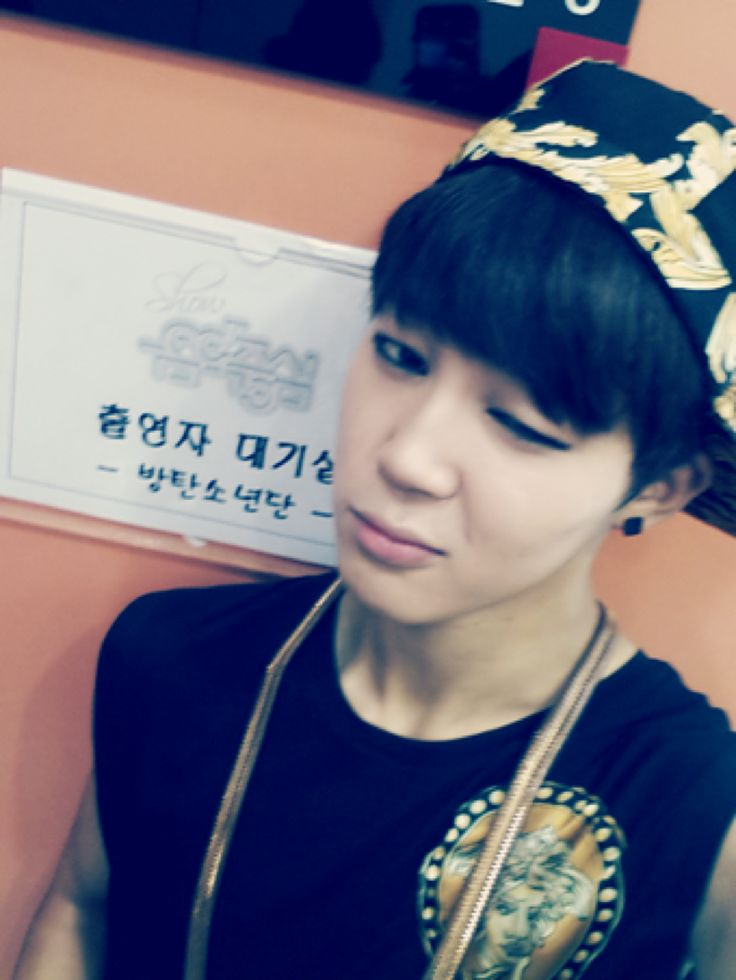 ~ Twitter @BTS_twt ~ ~ posted by: Jimin ~ ~ day: 15/06/2013 ~ | Kpop, Kim, Bts