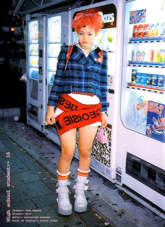 Fruits magazine | Japanese | street fashion | FRUiTS[MAG ...