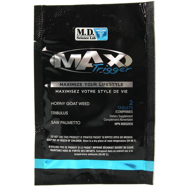 Max Trigger 2 Tabs - Bed Time Toys
