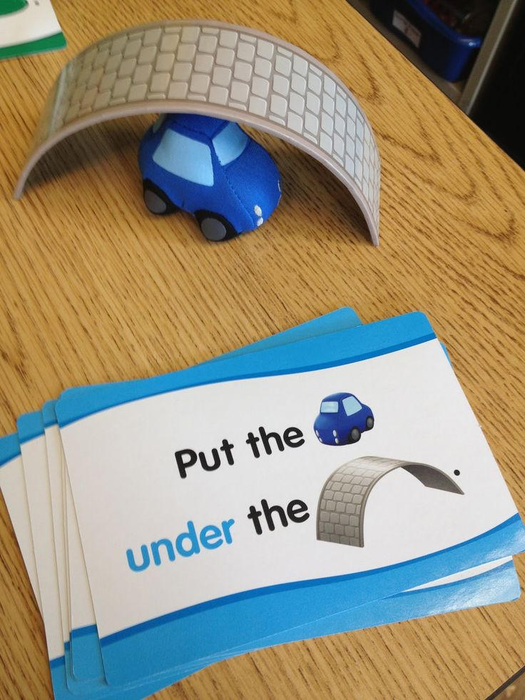 This is great! Autism Tank: Preposition Activity