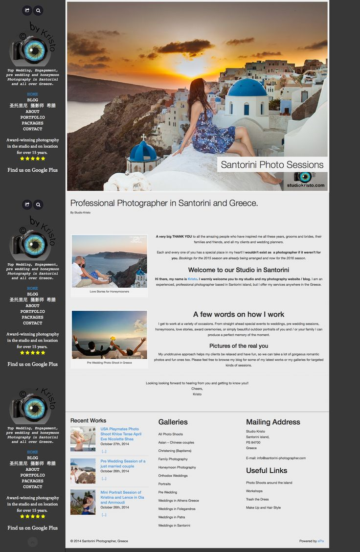 #Ait-Theme Club #Showcase - Solitudo WP theme - Are you looking for: Top Wedding, Engagement, pre wedding and honeymoon Photography in Santorini and all over Greece? http://www.studiokristo.com
