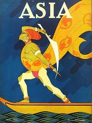 Frank McIntosh (American illustrator, 1901-1985) Asia Magazine Cover May 1926 Bark of False Caliph