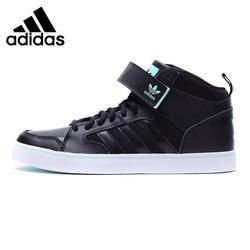 Men's 2016 Adidas Originals VARIAL MID Skateboarding Shoes Sneakers