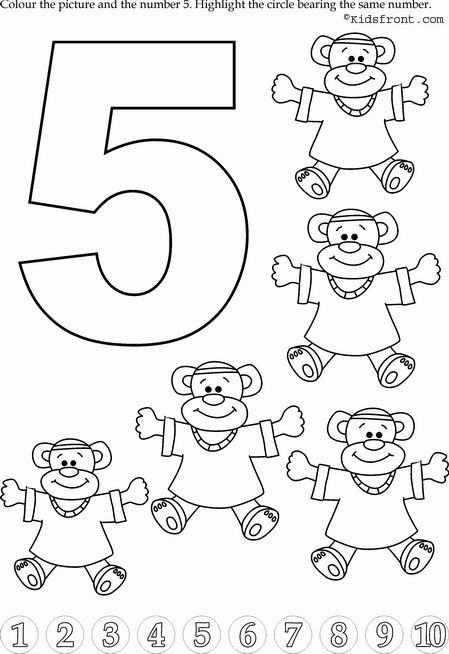 Kids Math Learning, Kids Math Activities, Numbers with Pictures - Nursery Math Printable Exercise -5