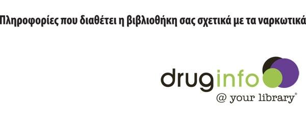 Drug and alcohol information in GREEK - drug info @ your library - http://www.druginfo.sl.nsw.gov.au/languages/greek.html
