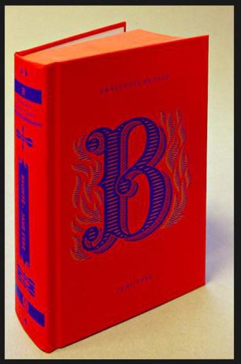 Τα καλύτερα εξώφυλλα βιβλίων του 2012 - BOOK ROOM - LiFO