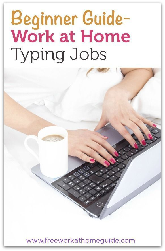 Best 25+ Typing jobs ideas on Pinterest Data entry from home - resume data entry