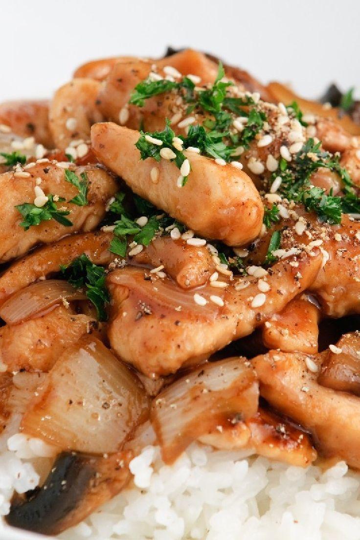 Weight Watchers General Tso's Chicken Recipe