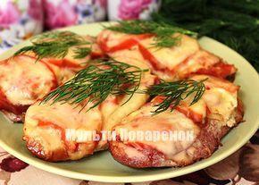 Курица по-французски в мультиварке (помидоры, лук, сыр, сметана)