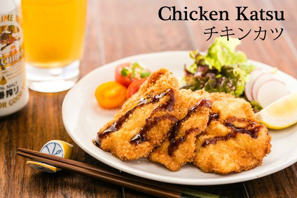 Easy chicken katsu recipe with chicken breast deep fried in flour, egg, and panko, drizzle with tonkatsu sauce.