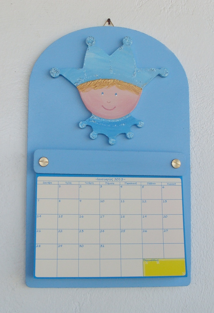 This is a calendar for our little princes...
