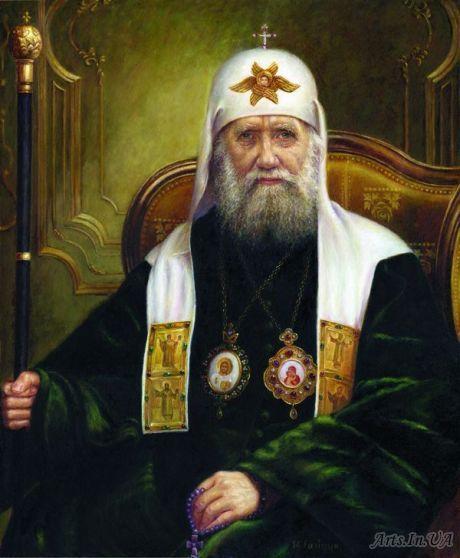 Гайдук Ирина - Портрет патриарха Тихона