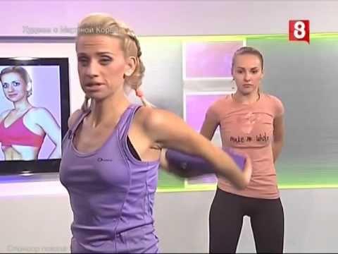 Экспресс   курс для быстрого похудения   3 - YouTube