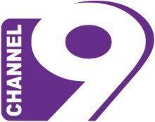 Channel9 Bangla TV | Live cricket streaming, Cricket streaming, Live tv streaming