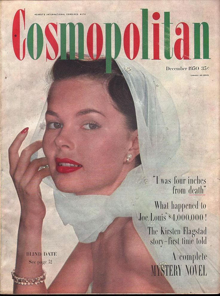 Cosmopolitan December 1950 - Ephemera Forever