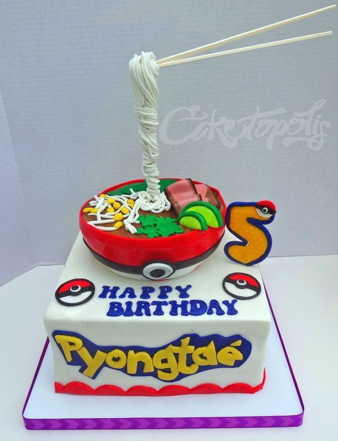 Don't know about Pokemon but I love the Pho cake!!! Pokemon Pho Birthday Cake