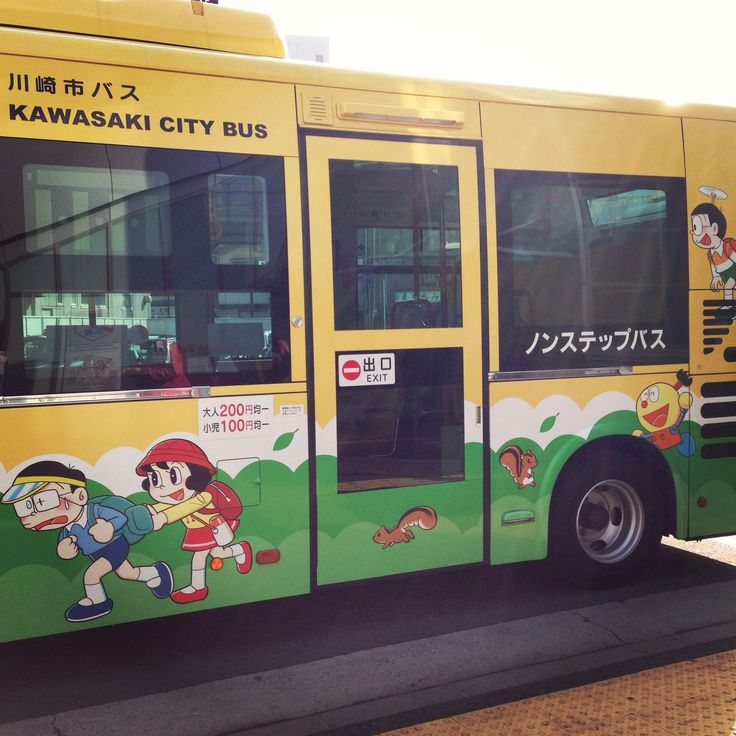 Kawasaki bus 藤子F不二雄ミュージアム行